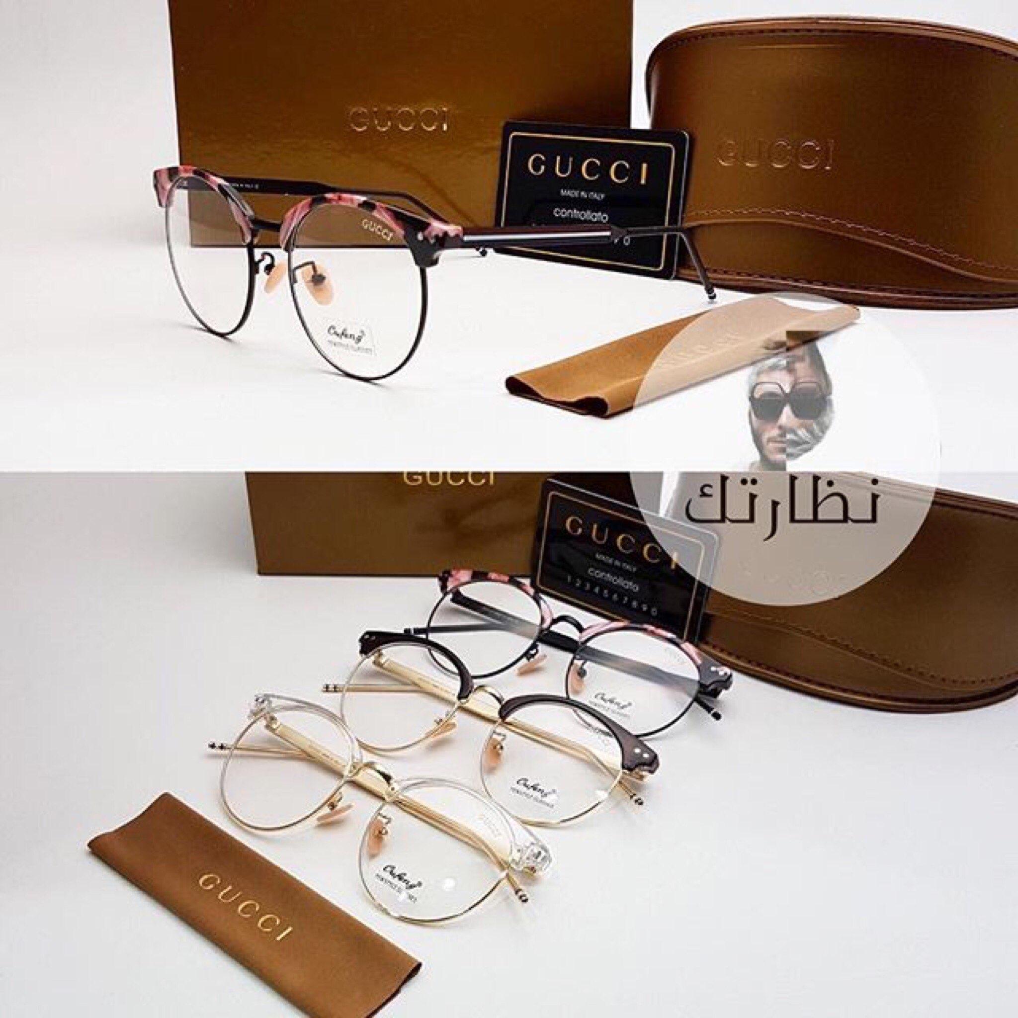 7afb3ff15 نظارات قوتشي | نظارتك
