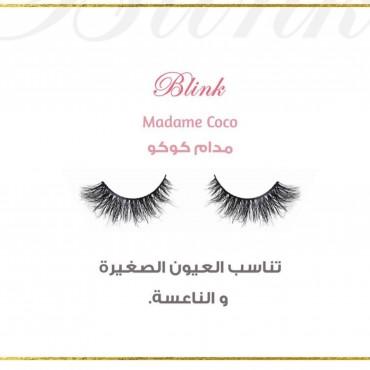4bded36f5 العيون و الحواجب | قصر العروس